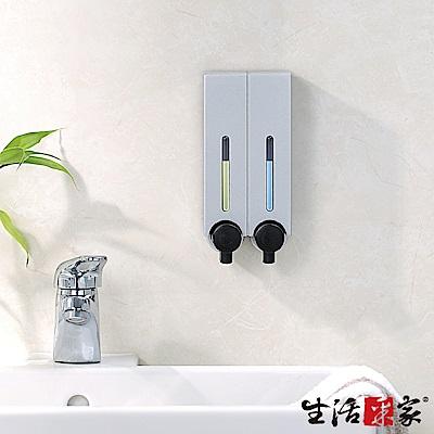 生活采家 幸福手感雙孔手壓式給皂機250ml-科技亮銀