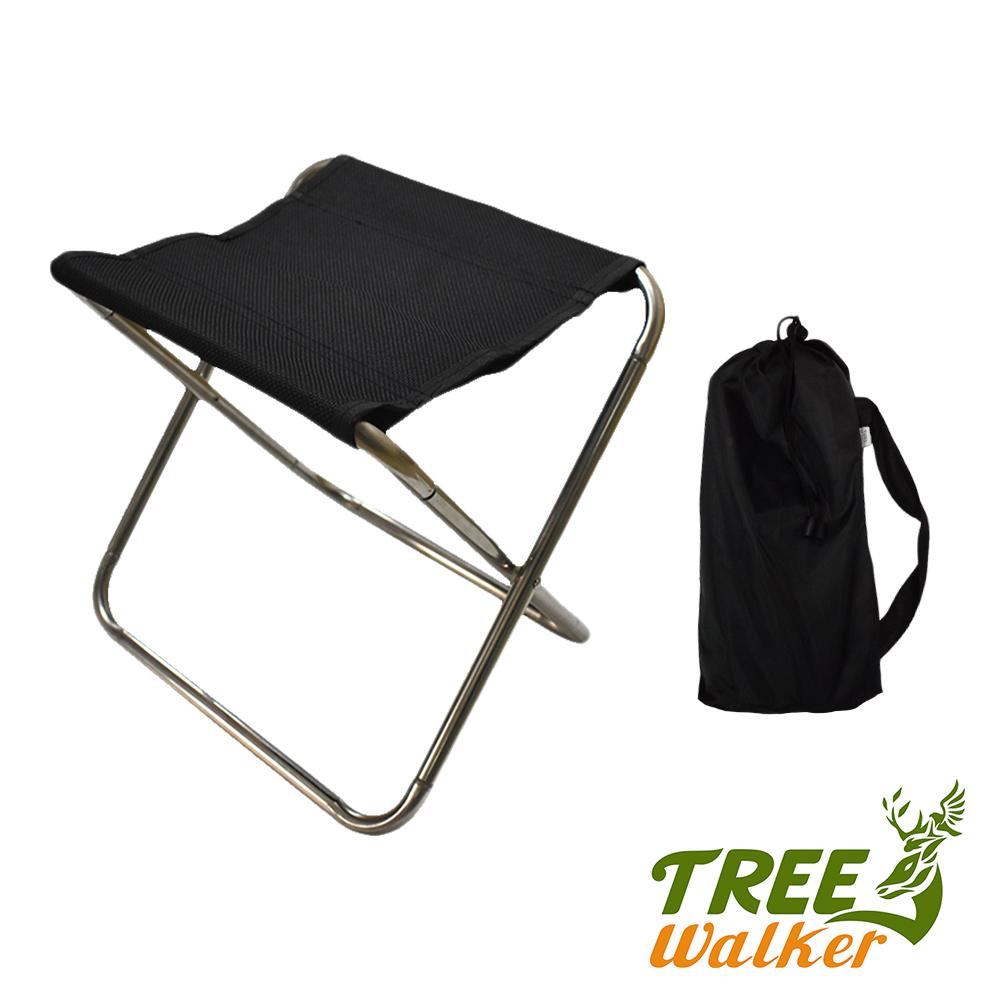 TreeWalker 輕巧摺疊凳