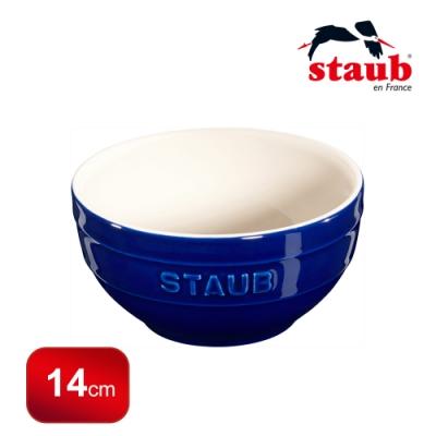 法國Staub 圓型陶瓷碗 14cm 深藍色