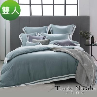 Tonia Nicole東妮寢飾 碧藤環保印染100%萊賽爾天絲被套床包組(雙人)