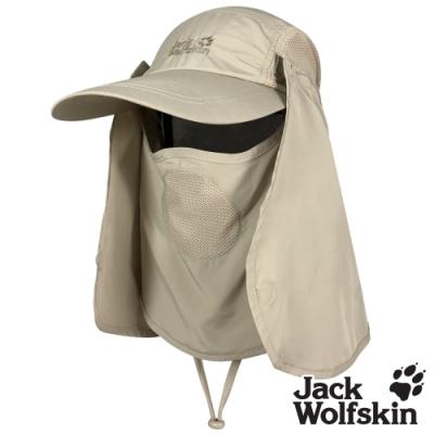 【Jack wolfskin 飛狼】多功能遮頸棒球帽 (輕量、超透氣)『卡其』