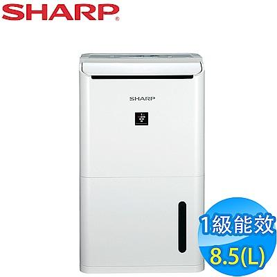SHARP夏普 8.5L 1級自動除菌離子清淨除濕機 DW-H8HT-W