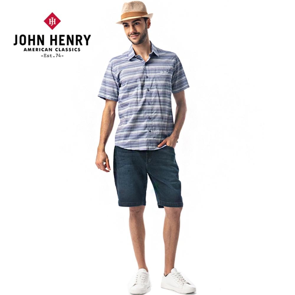 【JOHN HENRY】簡約三色橫條紋短袖襯衫-二色選