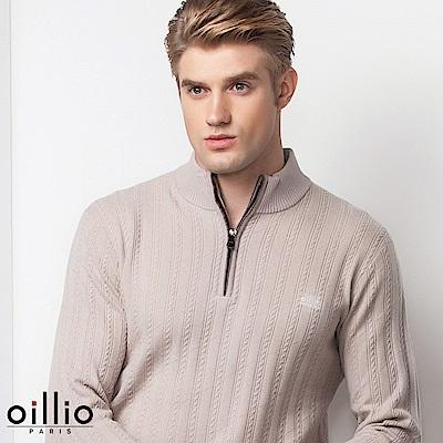 歐洲貴族oillio 長袖毛衣 立領款式 簡約設計 米色
