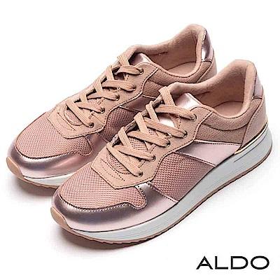 ALDO 異材質拼接幾何流線厚底綁帶休閒鞋~前衛裸色