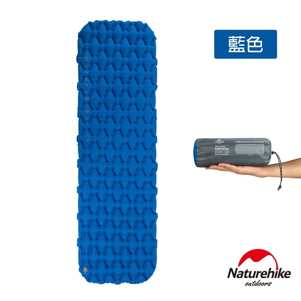 Naturehike FC-10輕量級便攜菱紋單人加厚睡墊 防潮墊 標準款 藍色-急
