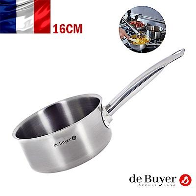 de Buyer畢耶 Prim Appty系列-單柄不鏽鋼調理鍋16cm