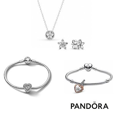 【Pandora官方直營】精選套組-三款可選