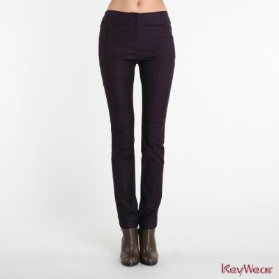 KeyWear奇威名品    時尚幾何切割合身舒適長褲-深紫色
