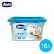 [買一送一] chicco-超濃縮嬰兒洗衣膠囊一盒(16入) product thumbnail 1
