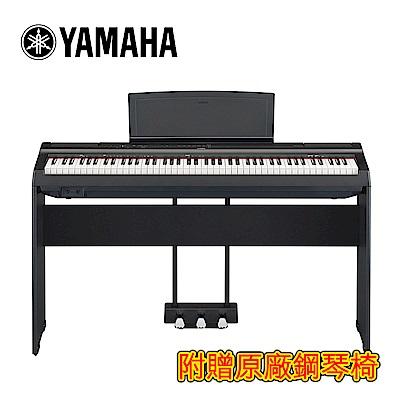 [無卡分期-12期] YAMAHA P125B 88鍵數位電鋼琴 曜岩黑色款
