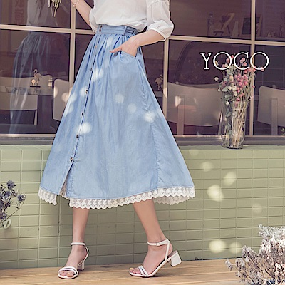 東京著衣-yoco 韓妞前排釦蕾絲拼接長裙-S.M.L(共一色)