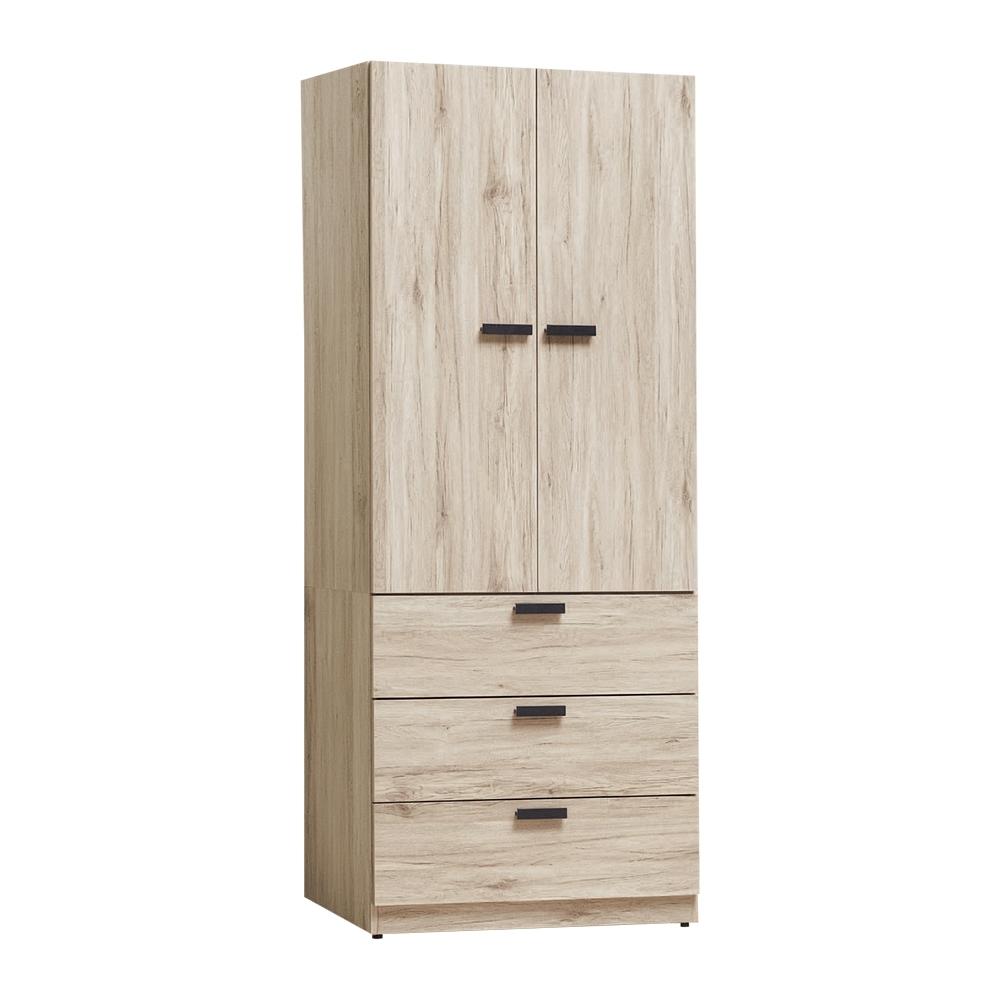 Boden-威尼2.7尺三抽衣櫃-81x57x198cm