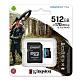 金士頓 SDCG3 MicroSDXC 170MB 512G U3 V30 A2 記憶卡 product thumbnail 2