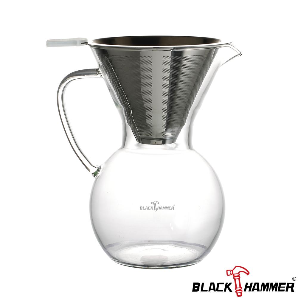 【BLACK HAMMER】簡約手沖咖啡壺(附濾網)800ML