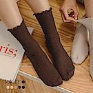 東京著衣 多色復古可愛木耳花邊中筒襪(共五色)