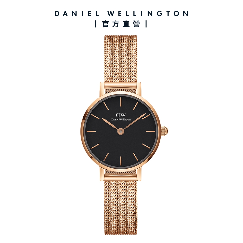 【Daniel Wellington】官方直營 Petite Melrose 24mm麥穗式金屬編織錶 玫瑰金 DW手錶