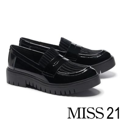 厚底鞋 MISS 21 率性復古真皮樂福厚底鞋-漆皮黑