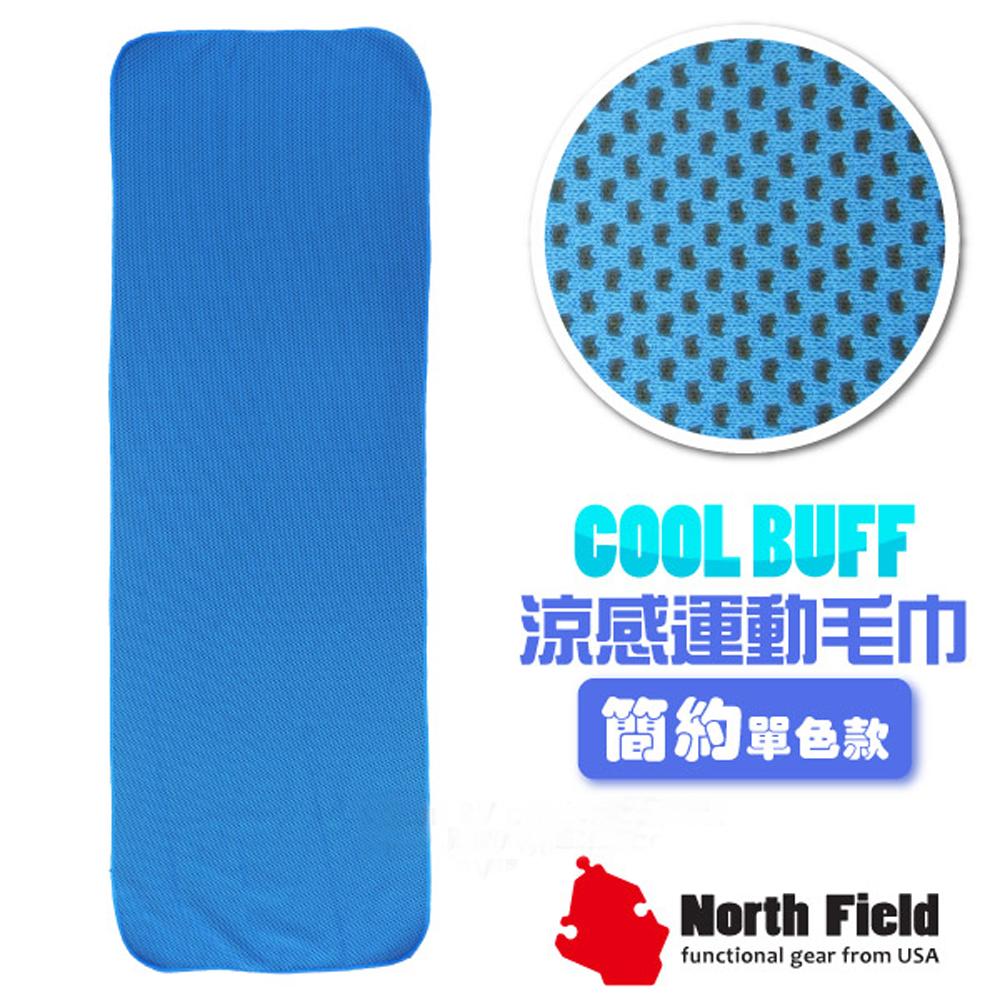 美國 North Field COOL BUFF 降溫速乾吸濕排汗涼感運動毛巾_海藍