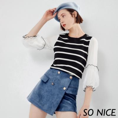 SO NICE時尚金釦麂皮短裙褲