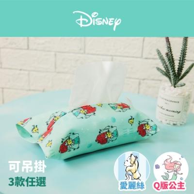 【收納皇后】Disney迪士尼公主系列-小美人魚-愛麗絲-布藝吊掛面紙套/收納盒/衛生紙/面紙盒/台灣製