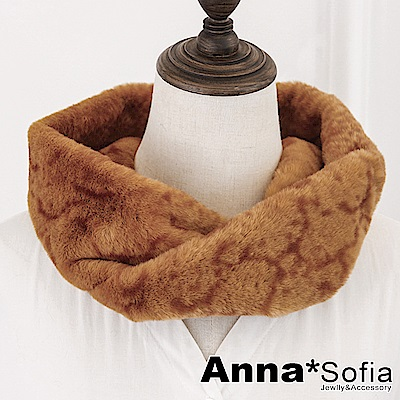 【2件69折】AnnaSofia 暖柔毛草風蛇紋仿獭兔毛 保暖圍脖套(貓駝系)