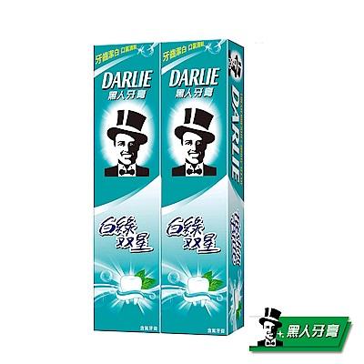 黑人 白綠雙星牙膏140g2入