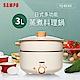 SAMPO聲寶 3L日式多功能蒸煮料理鍋(附蒸籠) TQ-BE30C product thumbnail 1