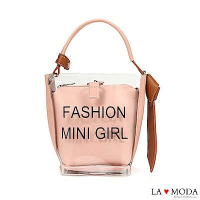 La Moda 子母logo小巧透明肩背斜背子母包(粉)