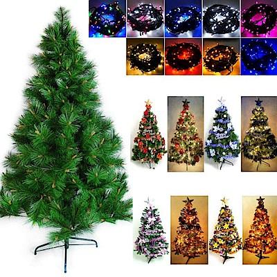 摩達客 6尺綠松針葉聖誕樹(飾品組+100LED燈2串)附控制器