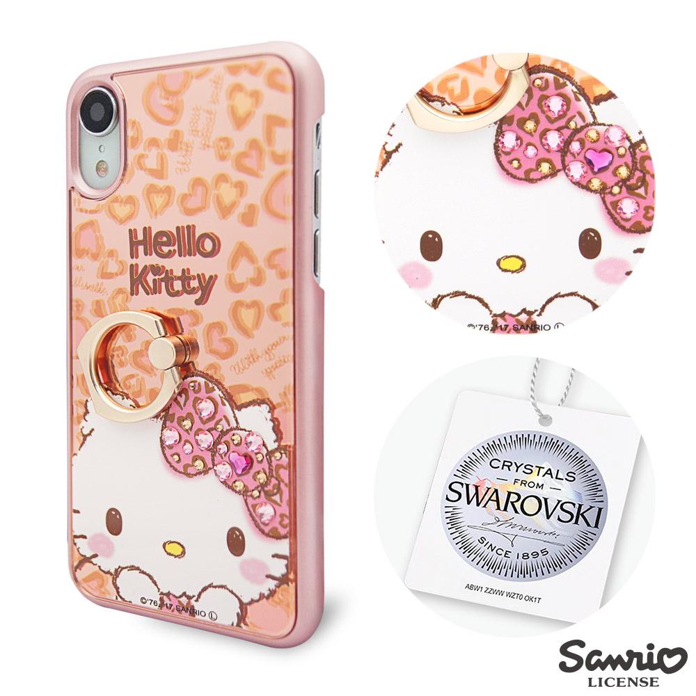 三麗鷗 Kitty iPhone XR 6.1吋施華彩鑽鏡面指環扣手機殼-豹紋凱蒂