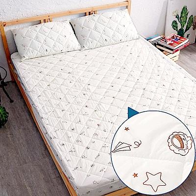 奶油獅-星空飛行-美國抗菌防污鋪棉保潔墊床包三件組-雙人5尺-米