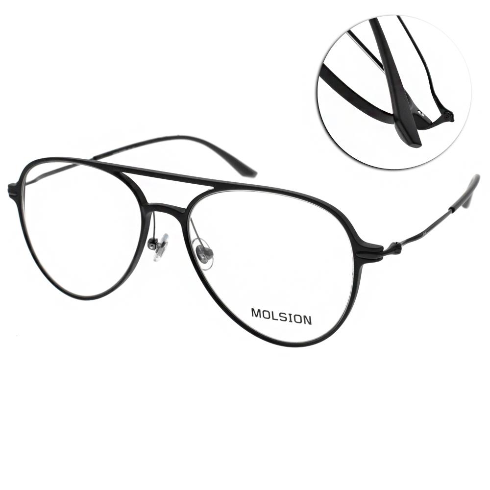 MOLSION光學眼鏡 Angelababy代言/霧黑 #MJ5032 B11