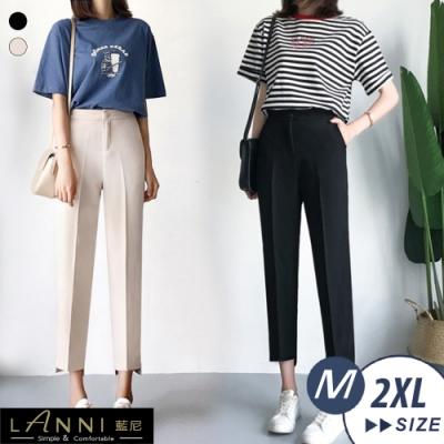 【LANNI 藍尼】不規則微挺九分直筒褲-2色(M-2XL)●