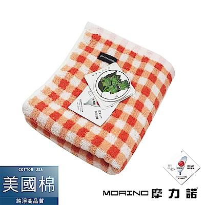 MORINO摩力諾 美國棉抗菌消臭方格漸層毛巾-亮橘