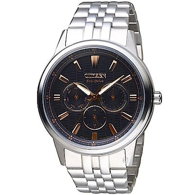 CITIZEN星辰GENT S引領時刻光動能腕錶(BU2071-87E)