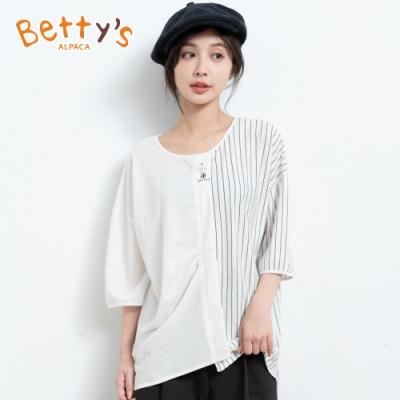 betty's貝蒂思 微透膚直條紋拼接上衣(白色)
