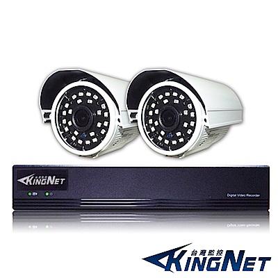 監視器攝影機 KINGNET AHD 1440P 4路2支監控套餐 免固定IP 台灣製