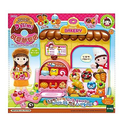 Dalimi - 可愛麵包店