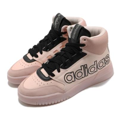 adidas 休閒鞋 Drop Step XL 中筒 女鞋 愛迪達 三葉草 皮革鞋面 大LOGO 粉 黑 FV4885