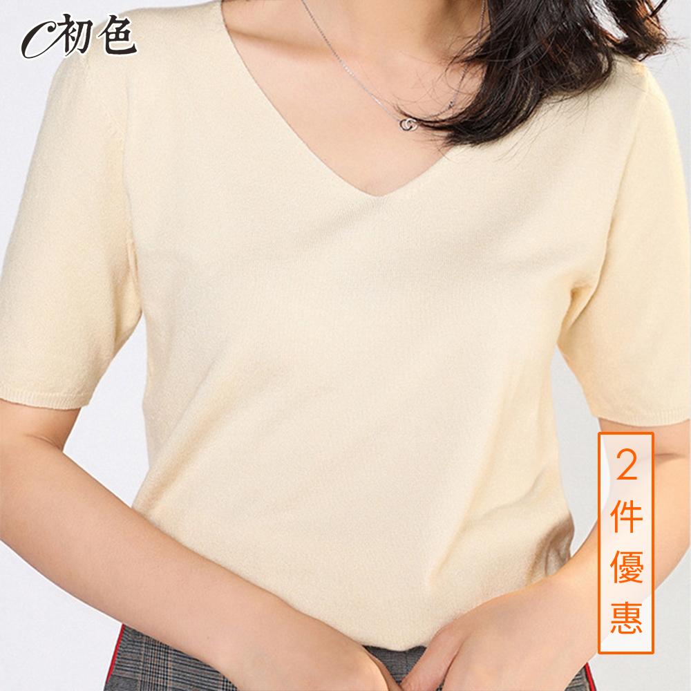 初色  V領薄款針織衫-米色-(M-2XL可選)