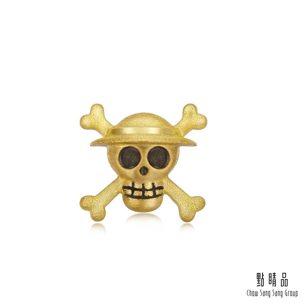 點睛品 航海王One Piece 魯夫海賊旗 黃金耳環(單只)