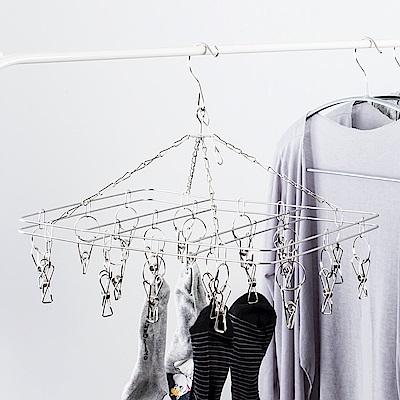 不銹鋼曬衣夾 曬襪架 防風設計 方型 20夾 樂嫚妮 吊衣夾
