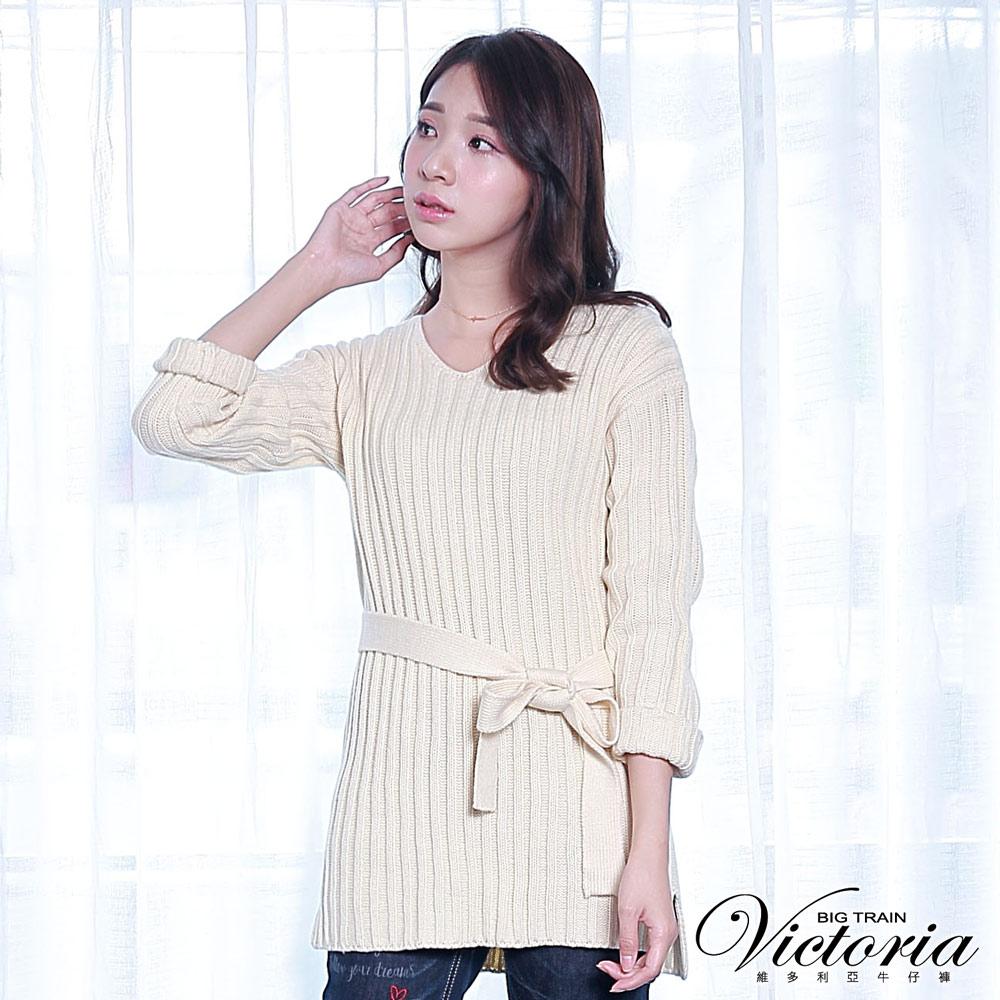 Victoria V領羅紋長版長袖線衫-女-米色