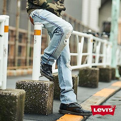 Levis 男款 501 排釦直筒牛仔褲 率性破壞INSIDE OUT