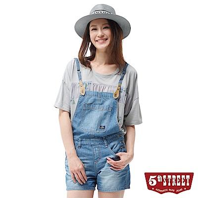 5th STREET 皮革釦連身牛仔短褲-女-酵洗藍