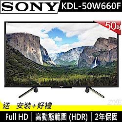 SONY 50吋 FHD 連網液晶電視 KDL-50W660F