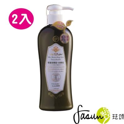 FASUN琺頌保濕身體乳-山櫻花400mlx2入
