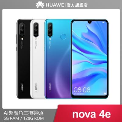 官旗- 華為 HUAWEI Nova 4e (6G/128G) 6.15吋智慧手機