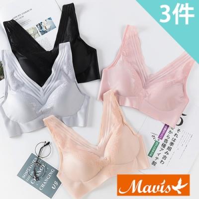 Mavis瑪薇絲-絲滑零觸感無鋼圈內衣(3件組)